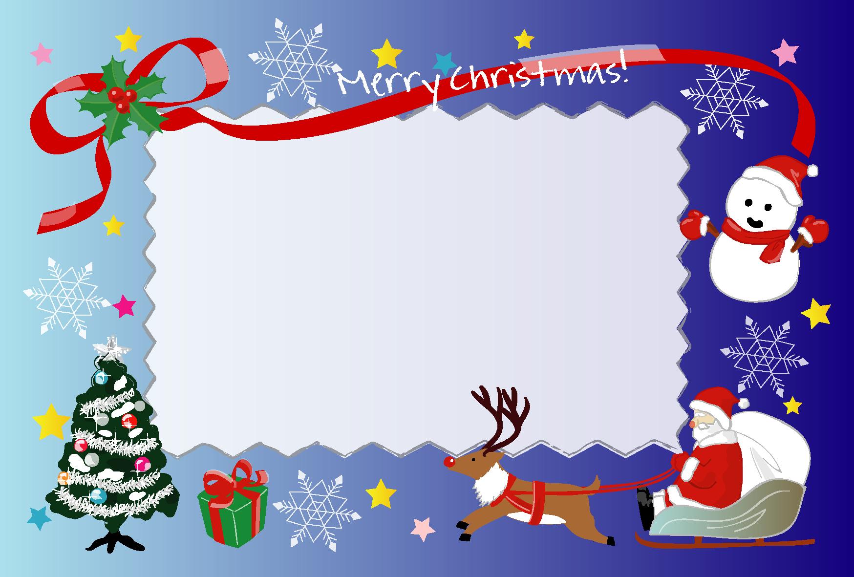 印刷素材-カードテンプレート ... : クリスマステンプレート無料 : 無料