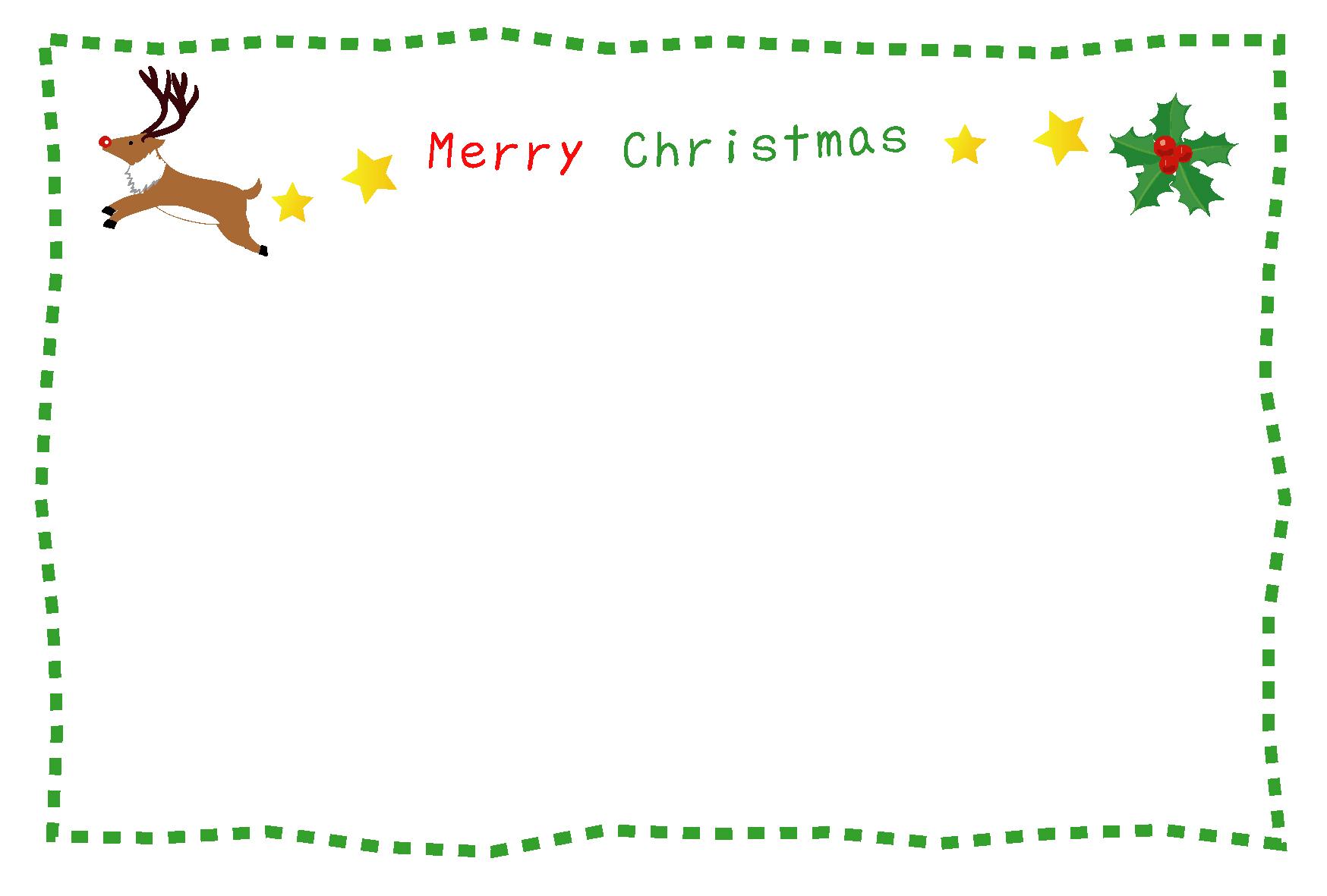 クリスマスカードテンプレート「緑の飾り枠」ダウンロード|かわいい