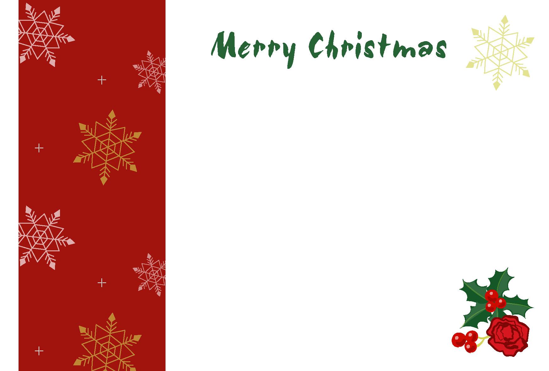 ... 和風クリスマス」ダウンロード : クリスマス 便箋 無料ダウンロード : 無料